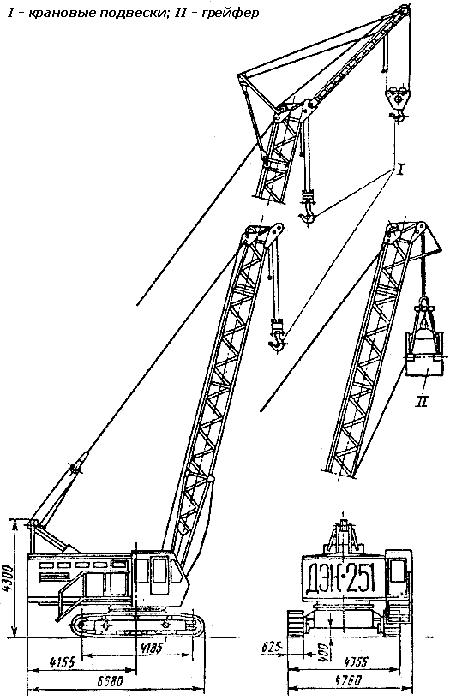 Кран ДЭК-251