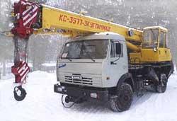 Автокран КС-3577-3К