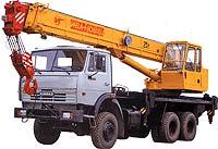 Автокран КС-45717К-2