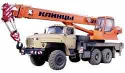 Автокран КС-45719-3А