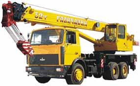Автокран КС-55729