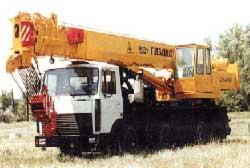 Самоходный кран КС-6476